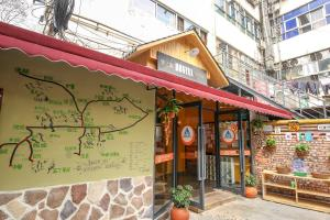 Chengdu Dreams Travel International Youth Hostel, Hostels  Chengdu - big - 27