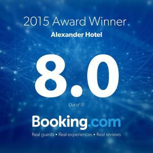 Alexander Hotel, Hotels  Bethlehem - big - 24