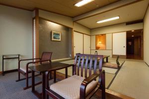 Ito Hotel Juraku, Hotel  Ito - big - 14