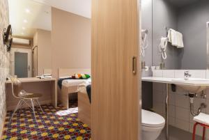 Design-Hotel Privet, Ya Doma!, Hotely  Nizhny Novgorod - big - 12