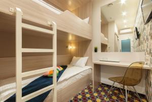 Design-Hotel Privet, Ya Doma!, Hotely  Nizhny Novgorod - big - 5