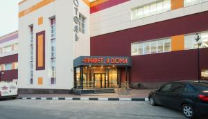 Design-Hotel Privet, Ya Doma!, Hotely  Nizhny Novgorod - big - 30