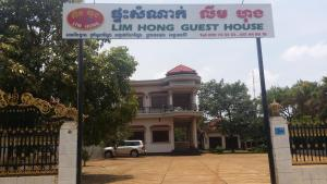 Lim Hong Guesthouse, Penziony  Banlung - big - 30