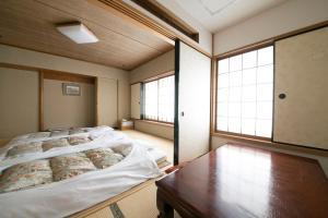Nagoya Kokusai Hotel, Hotely  Nagoya - big - 30
