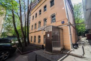 Mhostel, Hostels  Moscow - big - 49