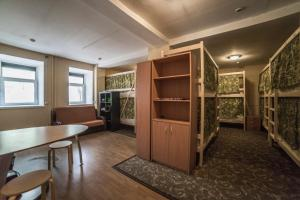 Mhostel, Hostels  Moscow - big - 44