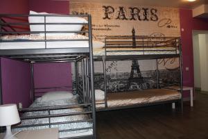 Hotel Le Voyage, Hotels  Samara - big - 12