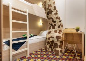 Design-Hotel Privet, Ya Doma!, Hotely  Nizhny Novgorod - big - 52