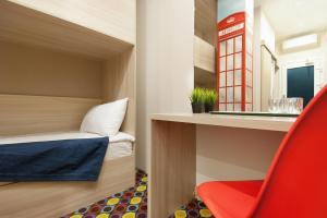 Design-Hotel Privet, Ya Doma!, Hotely  Nizhny Novgorod - big - 20