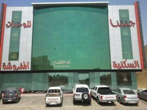 Janatna Furnished Apartments, Aparthotels  Riyadh - big - 43