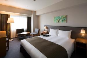 Aranvert Hotel Kyoto, Hotels  Kyoto - big - 17