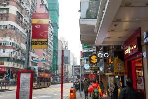 Hotel MK, Hotely  Hongkong - big - 23