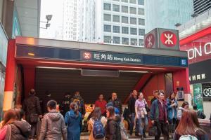 Hotel MK, Hotely  Hongkong - big - 21