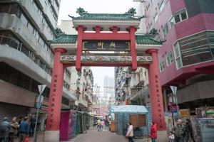 Hotel MK, Hotely  Hongkong - big - 35