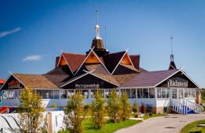 Park Hotel Konakof