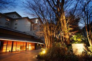 Kinosaki Onsen Nishimuraya Hotel Shogetsutei, Ryokany  Toyooka - big - 1