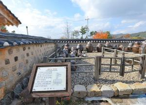 Suaedang Hanok Stay, Affittacamere  Andong - big - 8