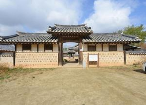 Suaedang Hanok Stay, Affittacamere  Andong - big - 30