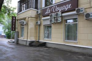 Отель Le Voyage, Отели  Самара - big - 49