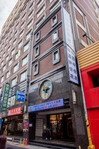 Fullon Hotel Jhongli, Hotely  Zhongli - big - 16