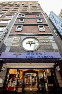 Fullon Hotel Jhongli, Hotely  Zhongli - big - 14