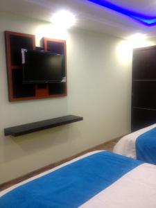 Hotel De Las Americas, Hotely  Ambato - big - 31