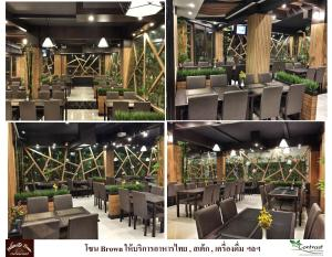 The Contrast i Hotel, Hotel  Pluak Daeng - big - 105