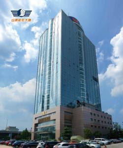 Shandong Aviation Mansion, Отели  Цзинань - big - 23