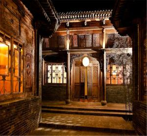 Jing's Residence Pingyao, Hotely  Pingyao - big - 124