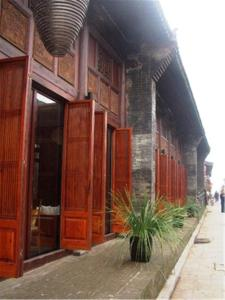 Jing's Residence Pingyao, Hotely  Pingyao - big - 134