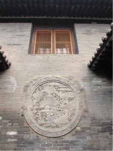 Jing's Residence Pingyao, Hotely  Pingyao - big - 133