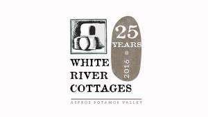 White River Cottages (5 of 47)