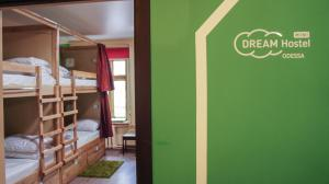 Dream mini Hostel Odessa, Hostels  Odessa - big - 14