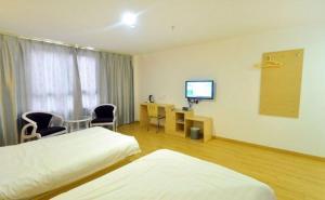 Yuejia Express Hotel, Szállodák  Szucsou - big - 1