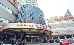 Yuejia Express Hotel, Szállodák  Szucsou - big - 17