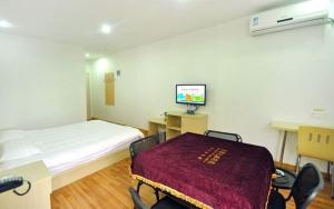 Yuejia Express Hotel, Szállodák  Szucsou - big - 23