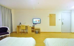 Yuejia Express Hotel, Szállodák  Szucsou - big - 22