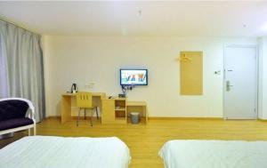 Yuejia Express Hotel, Szállodák  Szucsou - big - 18