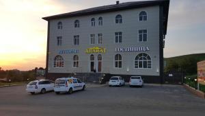 Отель Арарат, Лермонтов