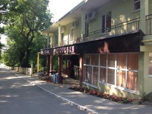 Гостиничный комплекс Панорама, Кабардинка