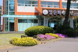 Jeju Feel House, Penziony  Jeju - big - 55