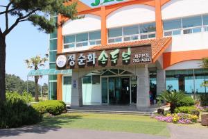 Jeju Feel House, Penziony  Jeju - big - 65