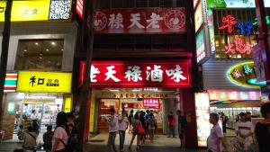 E-House Xining Branch, Hotels  Taipei - big - 33
