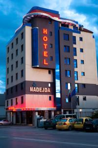 Nadejda Hotel, Hotels  Sofia - big - 53