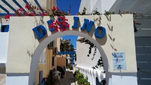 Hotel Dilino (Kamari)