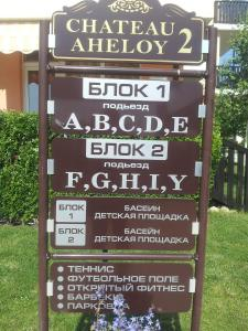 Chateau Aheloy 2 Studio, Апартаменты  Ахелой - big - 85