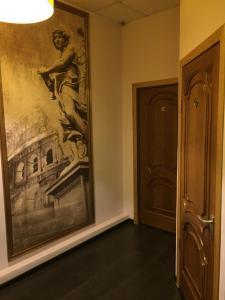Titul Hotel, Hotely  Nižný Novgorod - big - 70