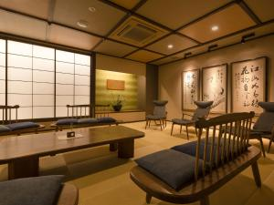 Laforet Itoonsen Yunoniwa, Hotel  Ito - big - 23