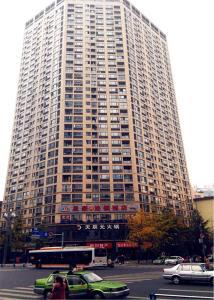 Chengdu Bojin Boutique Apartment, Appartamenti  Chengdu - big - 53
