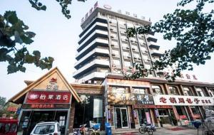 Elan Hotel Qinhuangdao Dongshan Yuchang, Hotely  Qinhuangdao - big - 12